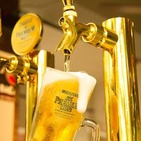飲み放題プランは生ビールつき!