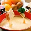 料理メニュー写真チーズフォンデュ♪