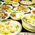 ■種類豊富な食べ放題!