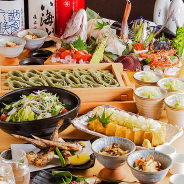 八海山公認 個室居酒屋 越後酒房 浜松町 大門本店のおすすめ料理1