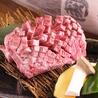 炭火焼肉 慶州のおすすめポイント1