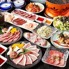 焼肉 道楽のおすすめ料理1