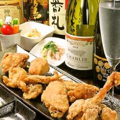 あげ処 ぶんごや神戸店のおすすめ料理1