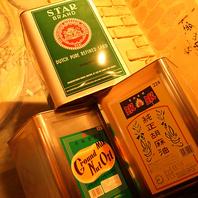 ◆香りへのこだわり