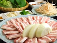 韓国料理 愛の画像