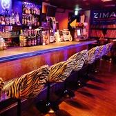 【カウンター席】おしゃれなカウンター席でしっぽりとお酒を楽しんで・・・