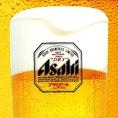 お肉のお供に生ビールはいかがですか?五苑の生ビールはアサヒスーパードライを使用。まずは乾杯にどうぞ♪