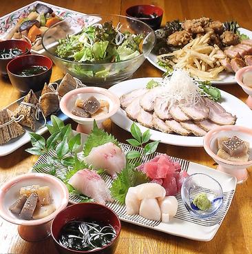 かあさん 新橋駅前店のおすすめ料理1