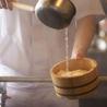 丸亀製麺 東京オペラシティ店のおすすめポイント2