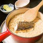 酒と飯のひら井 徳島店のおすすめ料理2