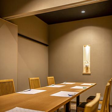 峰寿司 本店の雰囲気1