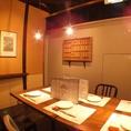 [2F]最大12名まで利用可能なテーブル個室