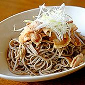 すし遊膳 ゆう彩華のおすすめ料理3
