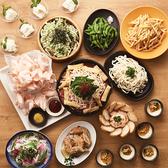 土間土間 板橋東口店のおすすめ料理3