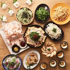 土間土間 鳥取店のおすすめ料理1