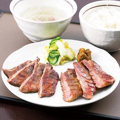 仙台牛たんミックス定食