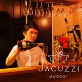 jacuzzi awa bar 静岡のグルメ