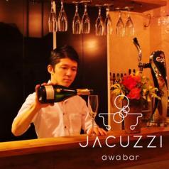 jacuzzi awa bar