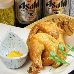 若鶏半身揚げ ~カレー塩添え~