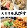 蕎麦,そば,ソバの通販サイト(広島県)