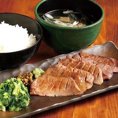 自家製炭火焼き牛タン定食(テールスープ・麦飯・お新香付)
