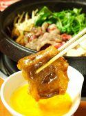鍋笑 加古川店のおすすめ料理2