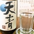 湘南ビール生産者が手掛ける至高の一杯!