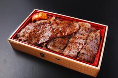 肉匠 一鉄のおすすめ料理1