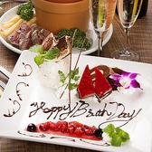 誕生日&記念日には特製デザートでサプライズ☆メッセージを添えてご提供♪