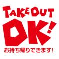 【テイクアウトOK★】 HANABIYAのお料理をご家庭や会社でも♪餃子などのお料理全品(ラーメン以外)テイクアウトOKです!
