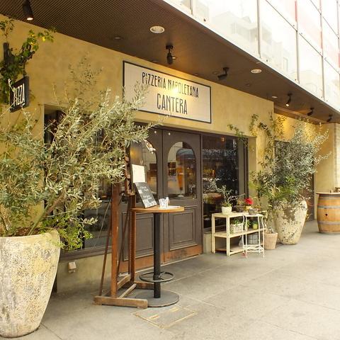 CANTERA カンテラ 立川店