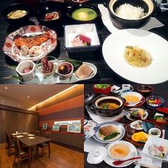 和食レストラン 銀の壺の写真