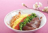 粋餐 石和川のおすすめ料理3