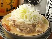 串屋横丁 門前仲町店のおすすめ料理2