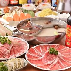 東海嘉宴の写真