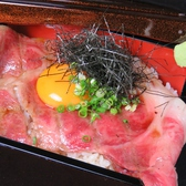 新世紀炉端 肉汁ラボ 熊本のグルメ