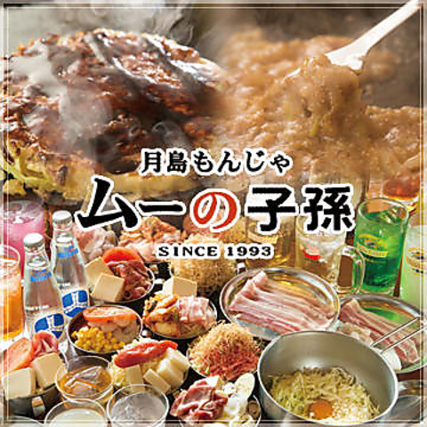 【時間無制限】食べ放題&2時間ソフトドリンク飲み放題→2300円はお得すぎです!!