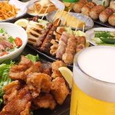 八剣伝 中庄店のおすすめ料理2