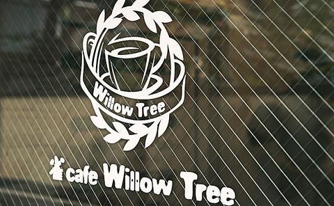 雀 Cafe Willow Tree