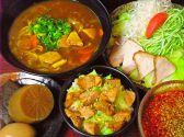 冷菜麺家 蓮 広島のグルメ
