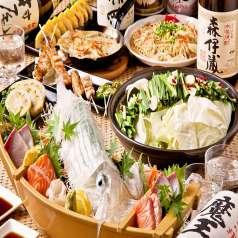 九州創作酒場 博多 笑門の特集写真