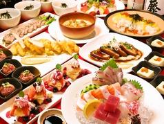 和+洋+亜cooking ふぅ~ど 熊本本店のコース写真