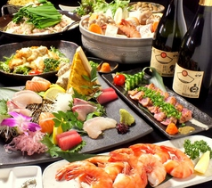 旬魚酒房かぶきもんのおすすめ料理1