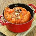 料理メニュー写真丸ごとトマト