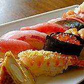 すし遊膳 ゆう彩華のおすすめ料理2