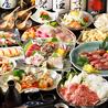 肉割烹 ○喜 まるよし 神田駅前店のおすすめポイント2