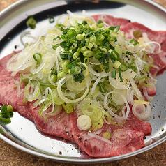 大衆肉焼 だるまのおすすめ料理1