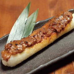 自家製くるみ味噌の味噌たんぽ