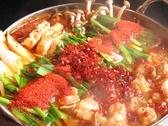 もつ鍋 BAKUのおすすめ料理3