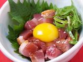 トタン屋 水前寺店のおすすめ料理3